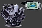 сигнализация с автозапуском двигателя